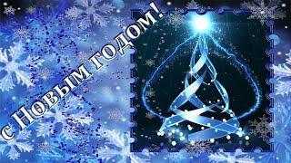 С НОВЫМ ГОДОМ! Поздравление с Новым годом 2018. Футаж для создания видео. Christmas_V2_Blue.