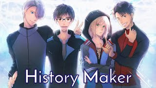 Nightcore History Maker Lyrics
