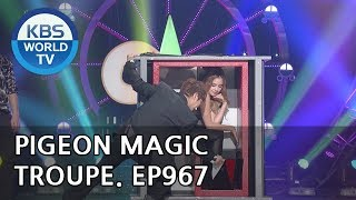 Pigeon Magic Troupe | 비둘기 마술단[Gag Concert / 2018.10.06]