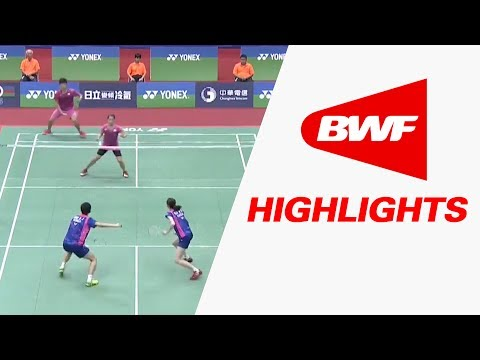Yonex Open Chinese Taipei 2017 | Badminton F – Highlights