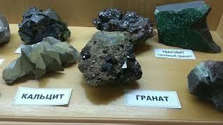 Иссык Куль Чолпон-Ата Кыргызстан, музей камней самоцветов