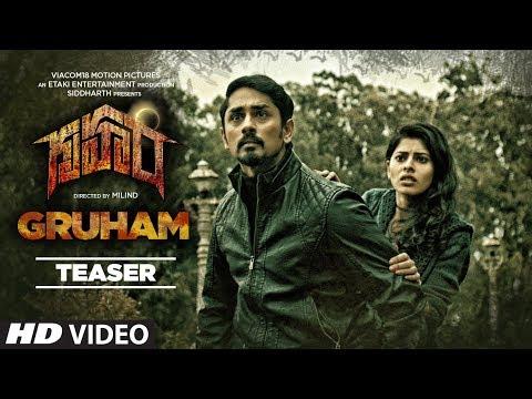 Gruham | Telugu Teaser | This November –...