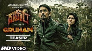 Gruham   Telugu Teaser   This November – Viacom18 Motion Pictures
