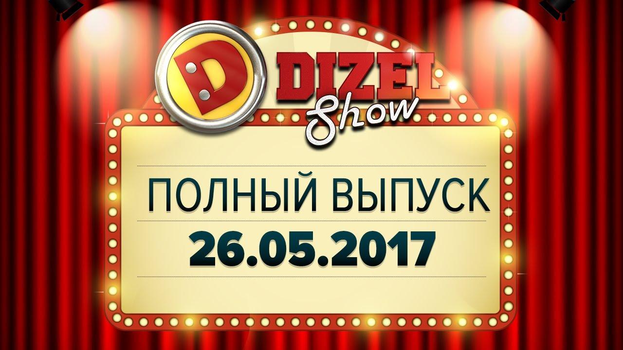 Показать Полную Версию Diesel 30 | шоу bachelor смотреть онлайн на русском