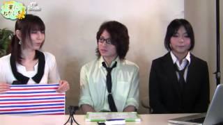 Recorded on 2014/06/01 槻城耀羅の星にねがいを鈴木未恵子,秋星良,TVラ...