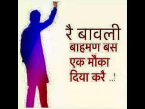 Brahman ki fan jatni , new haryanvi song bahman ki fan jatniब्राह्मण जाटनी का प्यार