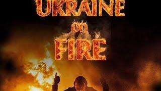 Злой русский о фильме Украина в огне