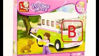 Микроавтобус (трейлер) для путешествий с минифигурками девушки с селфи-палкой и собачкой