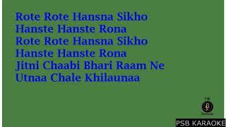 Rote rote hansna sikho-Kishore Kumar Full Karaoke with Lyrics