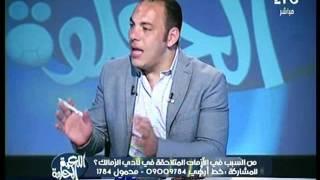 حقيقة تصريح كابتن مجدي عبدالغني مطالبته وجود مرتب شهري لأعضاء مجلس اتحاد الكرة
