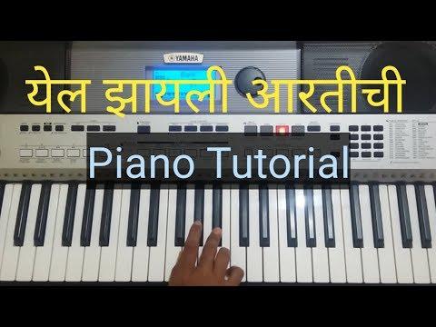 Yel Jhayli Aartichi - Ever Green Arti of Ekveera Aai On Keyboard By Best Piano Song