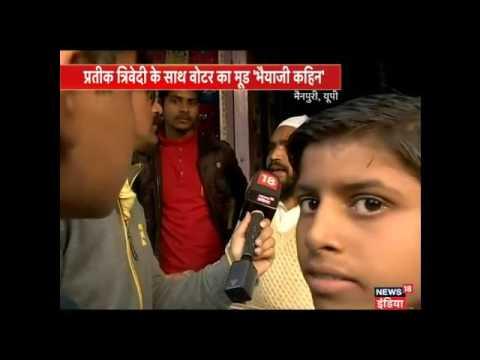 Kaisa Hai Mulayam Ke Gad Mainpuri-Saifai Ka Siyasi Rang, Dekhen: