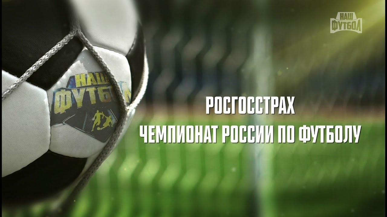 sport stream ru