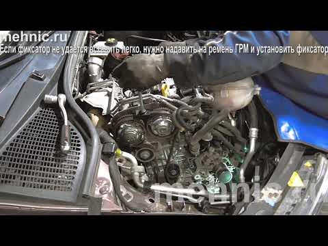 Замена ремня ГРМ на Шкода Октавия А7 1.4  (Škoda Octavia)