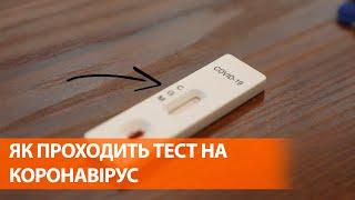ПЦР или экспресс как проходит тест на коронавирус и можно ли его купить