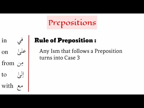 Easy Arabic Lesson 23 - Prepositions | ibn Sabah