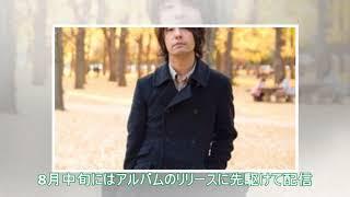 トライセラ和田唱がソロ活動開始、アルバム制作&全国ツアー「大変だけど...