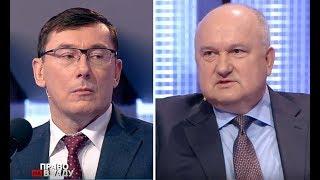 Смешко – Луценко: Ви перший політик на цій посаді, а не професійний працівник прокуратури