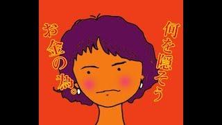 田中美佐子さん、気になる夫との仲と謎のバラエティ進出の裏側とは!? ...