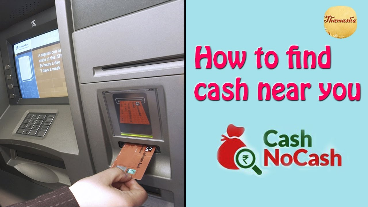 3809ef2c9b How to find cash near you