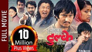 Nepali Movie – Talakjung Vs Tulke