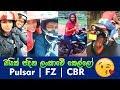 Sri Lankan Girls Riding Motorcycles | SL Bike Girls