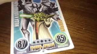 Моя коллекция карточек звёздные войны