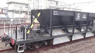 国鉄 型式800形貨車 ォホキ800-1109