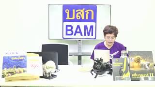 Business Line & Life 12-09-61 on FM 97.0 MHz