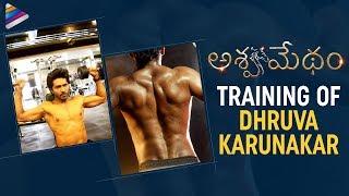 Training of Dhruva Karunakar | Ashwamedham Telugu Movie | 2019 Latest Telugu Movies