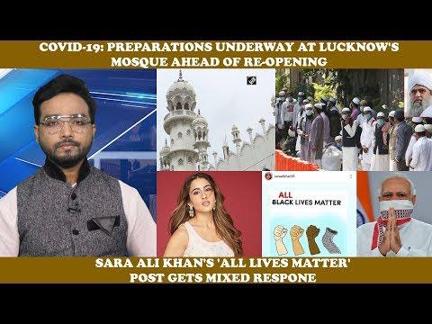 Today's Trending News Across India | Siasat TV National Bulletin | 05 June 2020