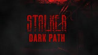Dark Path ОБТ Видео Для Exploderik. ГАЙД на Неизвестной Територии)) (18+)
