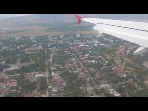 Посадка в аэропорту Минеральные Воды  Airbus-A319.