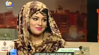 الشاعر السماني حسن  ود الحوش - 6- الجمال ما كل حاجة - النيل الأزرق