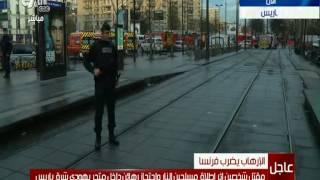 الجزائر حذرت فرنسا من الارهاب قبل ايام