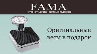 Механические напольные весы от Wunder(Механические напольные весы от Wunder http://fama.ua/catalog/products/all/2889 Модель напольных механических весов, созданных..., 2015-10-16T13:46:19.000Z)