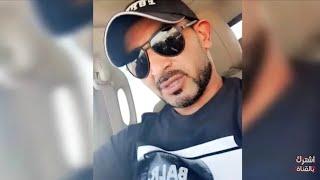 احمد سعد يتحدث عن سبب منع اغنية ١٠٠ حساب من علي جميع المواقع احمد سعد وحسن شاكوش