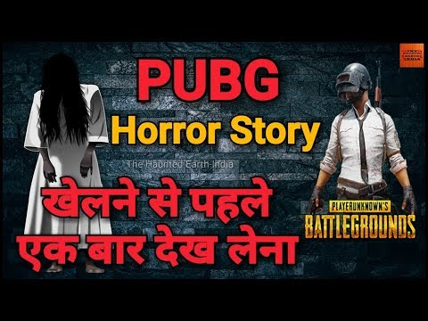 PUBG - CHICKEN DINNER DAHSAT KI HORROR STORY | HINDI GHOST STORY | BHOOT KI KAHANI
