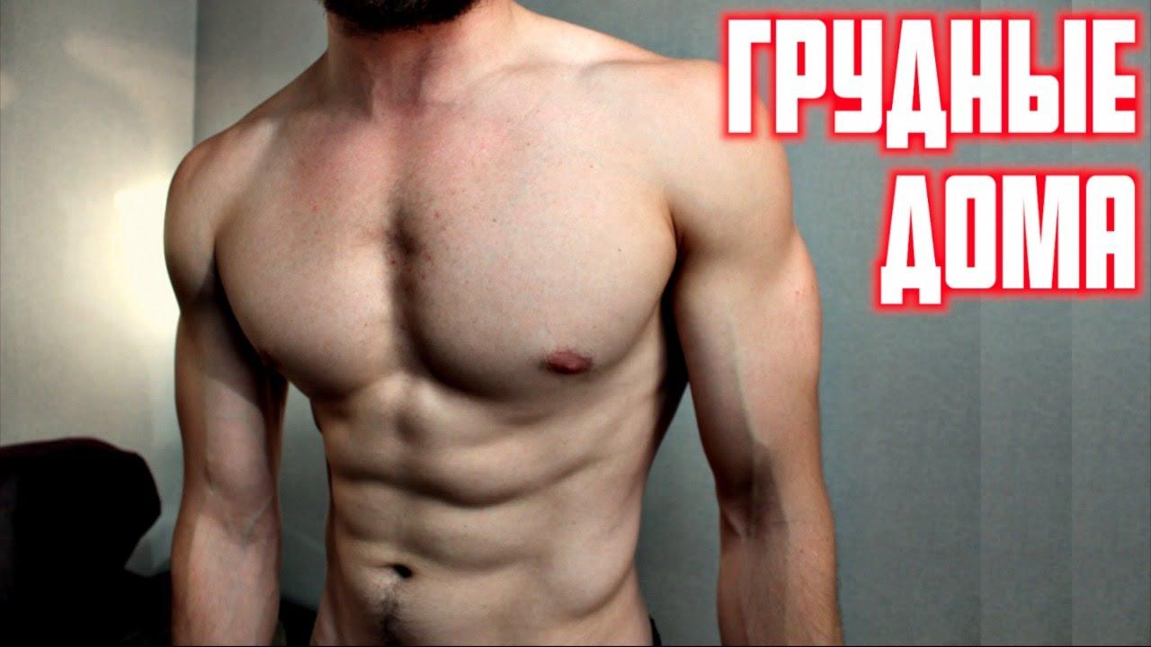 Я хочу быстро накачать мышци стероиды продажа в сочи