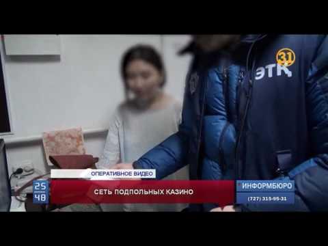 Секс-шоп в Алматы  - интернет-интим магазин