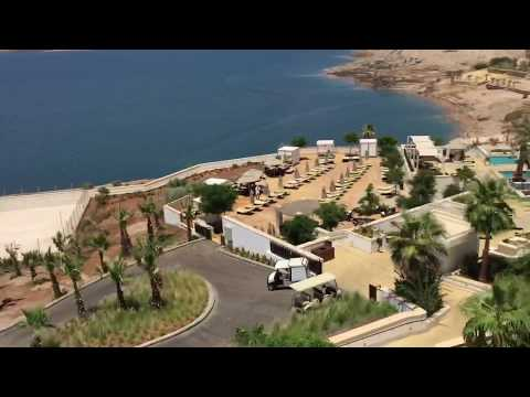 Hilton Dead Sea Resort and Spa Review. Dead Sea view room in SWEIMEH Jordan