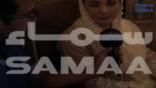 Maryam Nawaz Interview In Plane | SAMAA TV EXCLUSIVE