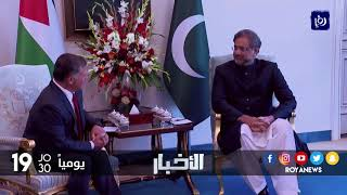 جلالة الملك يؤكد خلال لقائه كبار المسؤولين الباكستانيين ضرورة إبراز الصورة الحقيقية والسمحة للإسلام
