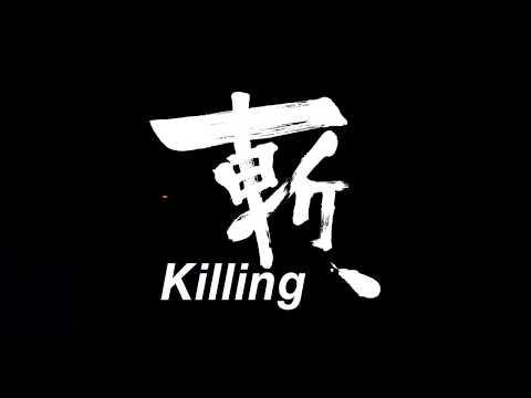 """Killing"" (Zan) English-subbed Official Teaser"
