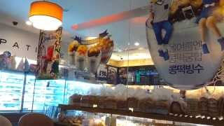 Paris Baguette... в ожидании поезда...(This video was uploaded from an Android phone., 2013-07-13T16:07:28.000Z)