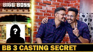 Show-வுக்கு Participants வேணும்னு கேட்டாங்க...! | Casting Director Twins Arun Aravind Interview TOC