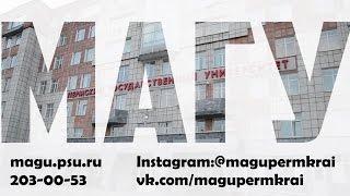 Малая академия государственного управления - 2016