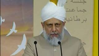 Jalsa Salana UK 2007, Address to Ladies by Hadhrat Mirza Masroor Ahmad, Islam Ahmadiyyat (Urdu)