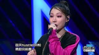 田蜜Zetah / 屁孩 Ryan (影片版) │1v1 淘汰賽│中國新說唱 第三期
