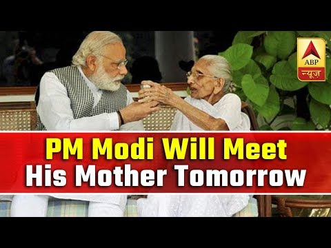PM Narendra Modi will his mother tomorrow | ABP News